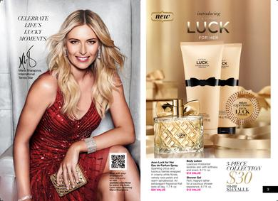 Постер Avon Luck For Her