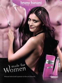 Постер Bruno Banani Made for Women