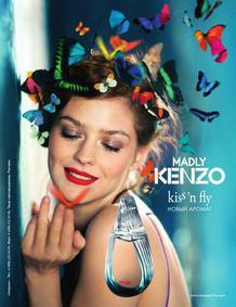 Постер Kenzo Madly Kiss'n Fly