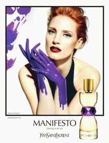 Постер Yves Saint Laurent Manifesto