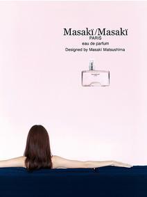 Постер Masaki Matsushima Masakï / Masakï