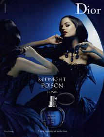 Постер Dior Midnight Poison Elixir