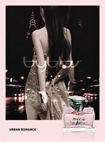 Постер Miss Byblos