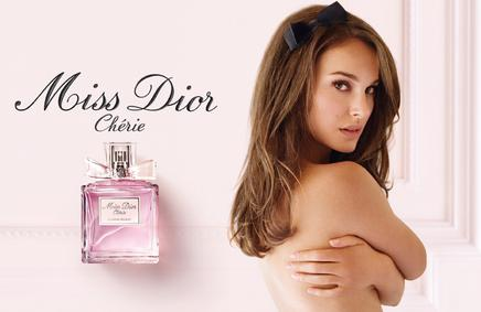 Постер Miss Dior Blooming Bouquet