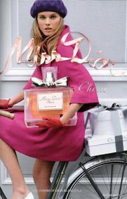 Постер Miss Dior Chérie