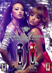 Постер Dramatic Parfums Night Jewel