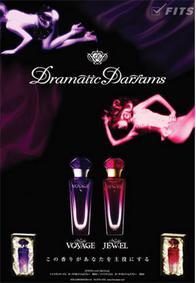 Постер Dramatic Parfums Night Voyage