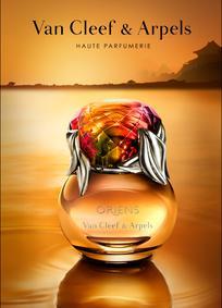 Постер Van Cleef & Arpels Oriens