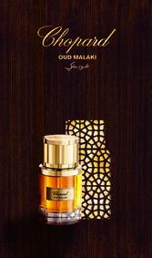 Постер Chopard Oud Malaki