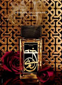 Постер Aramis Perfume Calligraphy
