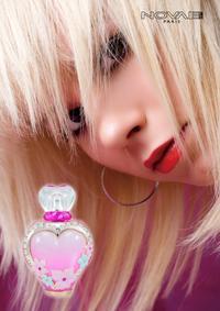 Постер Novae Plus Pink