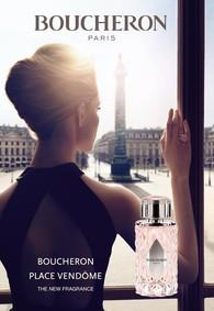Постер Boucheron Place Vendome Eau De Toilette