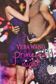 Постер Vera Wang Princess Night