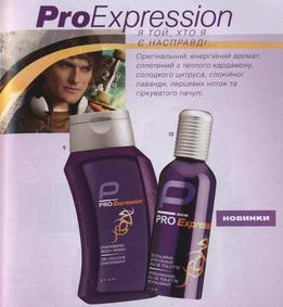 Постер Avon PROExpression