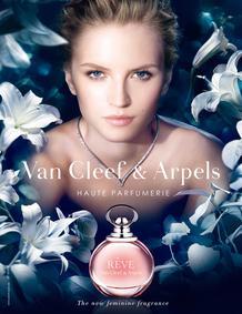 Постер Van Cleef & Arpels Rêve