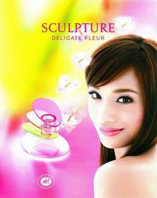 Постер Nikos Sculpture Delicate Fleur
