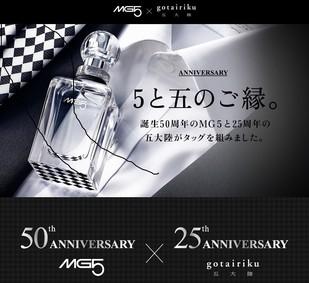 Постер Shiseido Mg5