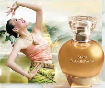 Постер ID Parfums (Isabel Derroisne) Siam Flamboyant