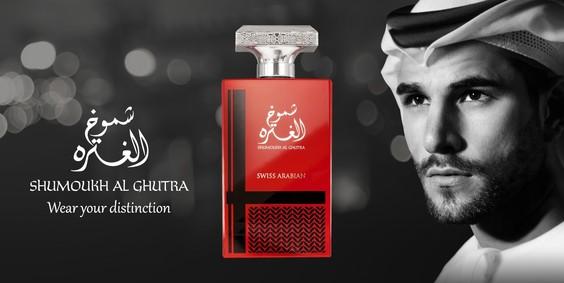 Постер Swiss Arabian Shumoukh Al Ghutra