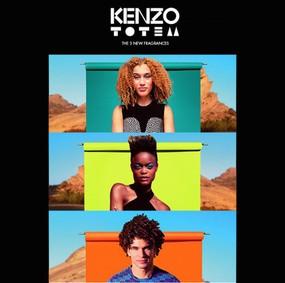 Постер Kenzo Totem Yellow