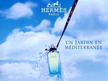 Постер Hermes Un Jardin En Méditerranée