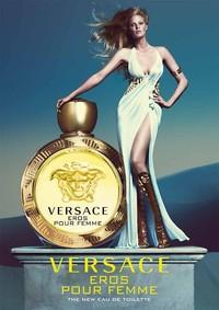 Постер Versace Eros Pour Femme Eau de Toilette