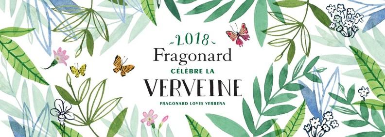 Постер Fragonard Verveine 2018