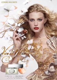 Постер Cosme Decorte Vice & Virtue