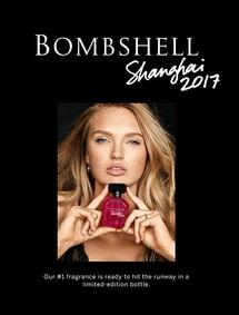 Постер Victoria's Secret Bombshell Shanghai 2017