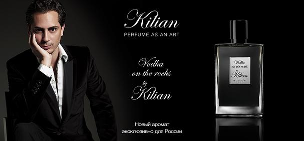 Постер By Kilian Vodka on the Rocks
