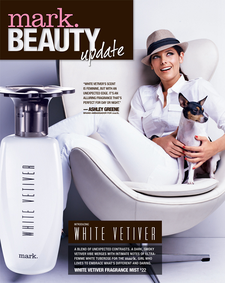 Постер Avon White Vetiver