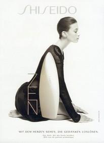 Постер Shiseido Zen (2000)