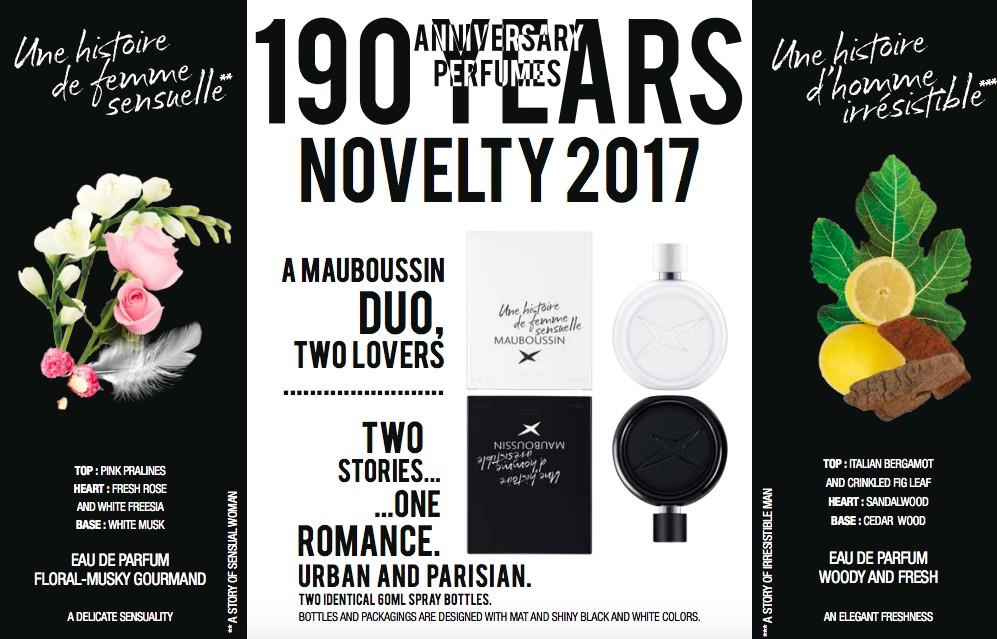 f8b8723865d61 Mauboussin Une Histoire D Homme Irrésistible 2017 - отзывы, мужские ...