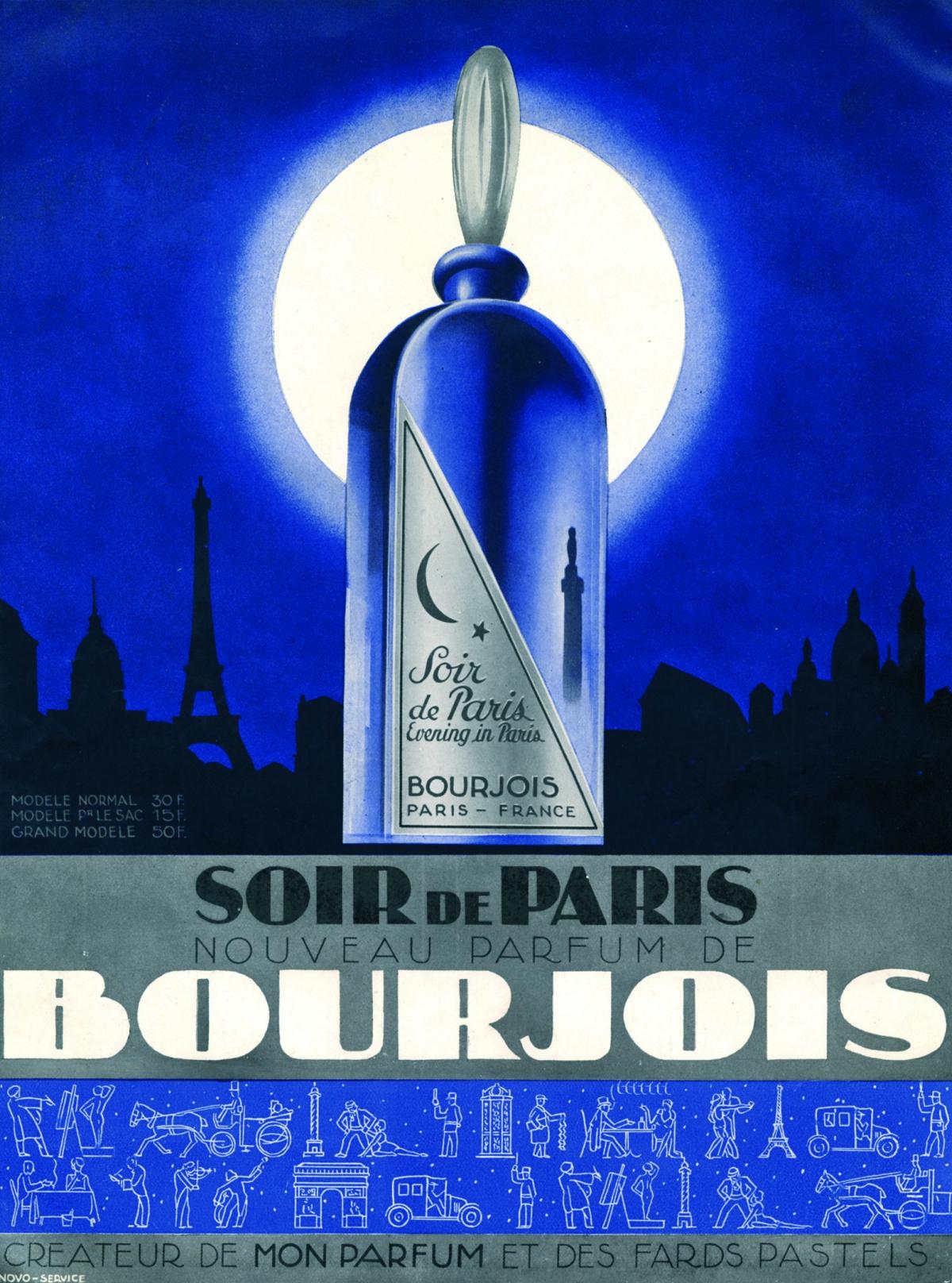 Bourjois Soir De Paris 1928 отзывы женские духи описание
